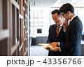 ビジネスマン オフィス ビジネスイメージ 43356766