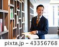 ミドルビジネスマン オフィス ビジネスイメージ 43356768