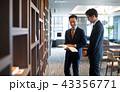 ビジネスマン オフィス ビジネスイメージ 43356771