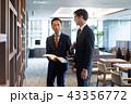 ビジネスマン オフィス ビジネスイメージ 43356772