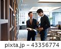 ビジネスマン オフィス ビジネスイメージ 43356774