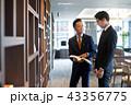 ビジネスマン オフィス ビジネスイメージ 43356775