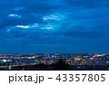 東京・夜景・高台から望む住宅街 43357805