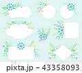 青いボタニカルフレーム 43358093