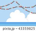 アジア地域のガーランド 43359825