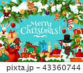 クリスマス グリーティング カードのイラスト 43360744