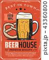 ビール 酒場 パブのイラスト 43360800