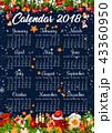 クリスマス 2018 カレンダーのイラスト 43360950