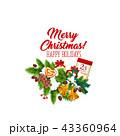 クリスマス グリーティング 樹木のイラスト 43360964