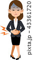 腹痛のため腹部を押さえるビジネスウーマン 43361720