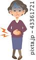 腹痛 女性 シニアのイラスト 43361721