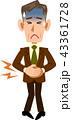 腹痛のため腹部を押さえるビジネスマン シニア 43361728