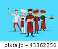 コック 料理人 シェフのイラスト 43362250