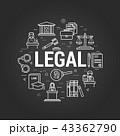 シホウ 正義 公正のイラスト 43362790