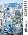 東京ドームシティ 東京ドームシティアトラクションズ 遊園地の写真 43363655