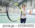 テニス 女性 43364302