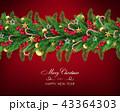 バックグラウンド 背景 クリスマスのイラスト 43364303