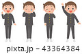 表情 中学生 高校生のイラスト 43364384