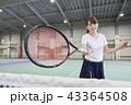 テニス 女性 43364508