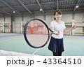 テニス 女性 43364510