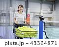 テニス 女性 43364871