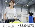 テニス 女性 43364873