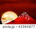 亥 亥年 富士山のイラスト 43364877