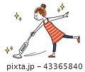 女性:部屋、掃除、掃除機、コードレス 43365840