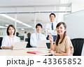 会議 ビジネスマン ビジネスの写真 43365852