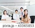 会議 ビジネスマン ビジネスの写真 43365853