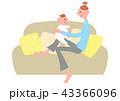 母子 親子 赤ちゃんのイラスト 43366096