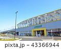 東小金井駅 建物 晴れの写真 43366944