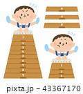 体育 跳び箱 子供のイラスト 43367170