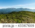 赤兎山 風景 自然の写真 43367609