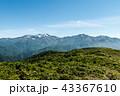 赤兎山 風景 自然の写真 43367610