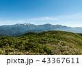 赤兎山 風景 自然の写真 43367611
