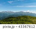 赤兎山 風景 自然の写真 43367612
