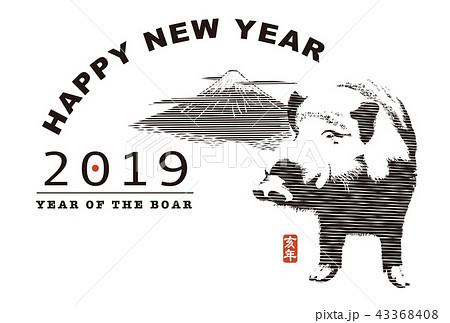 2019年賀状「ペン画風イノシシ」ハッピーニューイヤー 手書き文字スペース空き