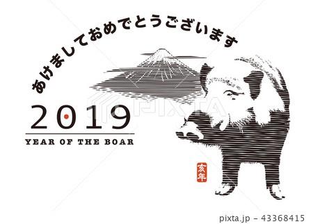 2019年賀状「ペン画風イノシシ」あけおめ 手書き文字スペース空き