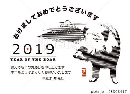 2019年賀状「ペン画風イノシシ」あけおめ 日本語添え書き付き
