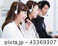 コールセンター ビジネス ビジネスマンの写真 43369307
