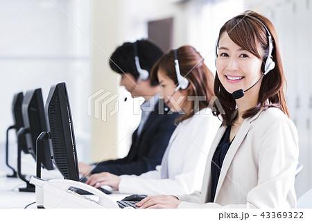 オペレーター コールセンター テレアポ ビジネス パソコン チーム 43369322