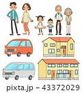 家族 3世帯 住宅のイラスト 43372029