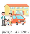 2世帯 家族 住宅のイラスト 43372055