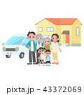 家族 住宅 車のイラスト 43372069