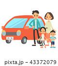 家族 自家用車 車のイラスト 43372079