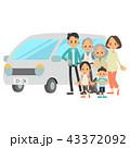 家族 車 マイカーのイラスト 43372092