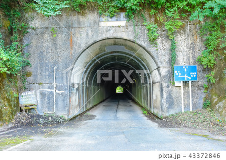 トンネル 緑川ダム付近の風景写真  美里町 撮影時期:2018年8月 43372846