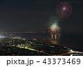 湘南ひらつか花火大会 花火 花火大会の写真 43373469