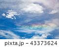 空 青空 雲の写真 43373624